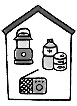 画像: 4 非常袋の用意とともに自宅の備えが大切です