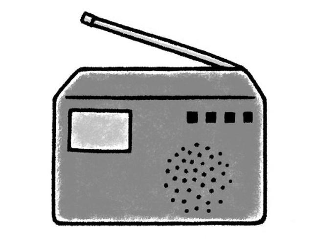 画像: 携帯ラジオ