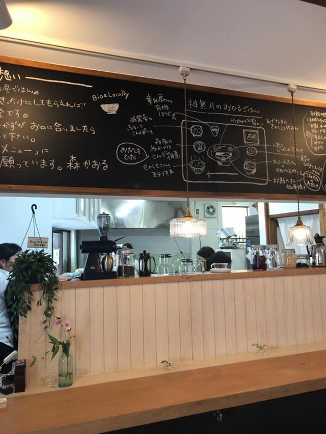 画像2: 京都大山崎に、料理家・森かおるさんのオーガニック食堂がオープン