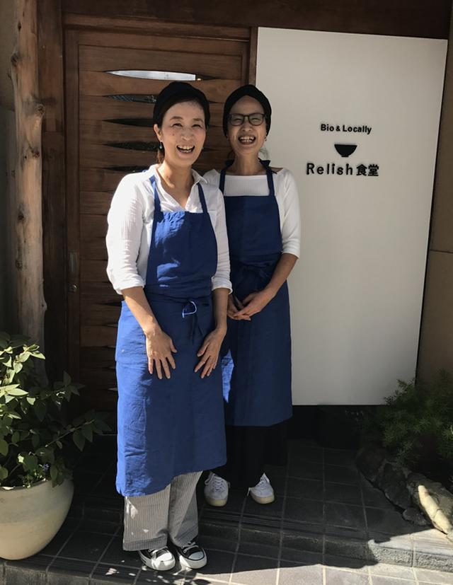 画像4: 京都大山崎に、料理家・森かおるさんのオーガニック食堂がオープン