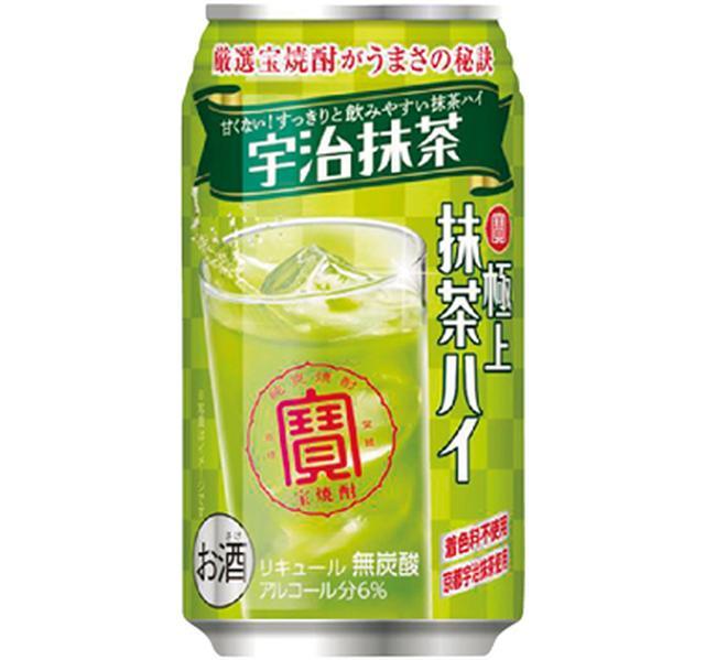 画像: B 宝酒造 寶「極上抹茶ハイ」〈宇治抹茶〉1ケース(24本) 3名