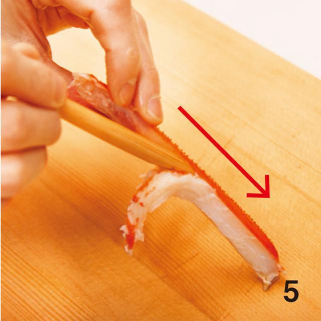 画像: 5 脚の先のほうから、胴があった方向に向かって菜箸などを入れ、身を外す