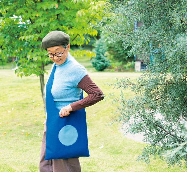 画像1: 青い斜め掛けバッグ