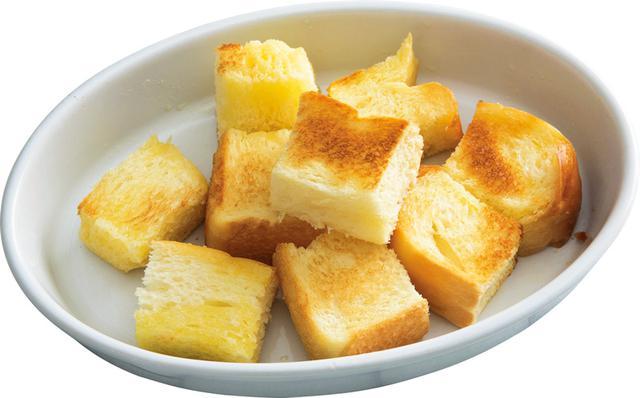 画像: 4枚切り食パンで コロコロバタートースト