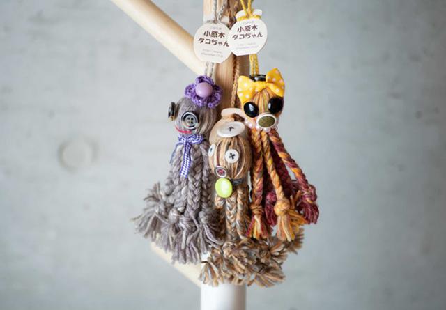 画像1: 毛糸を通じて世界にしあわせを。マルティナさんの活動もたっぷり紹介