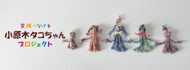画像: マルティナの想い - 梅村マルティナ・オフィシャルサイト