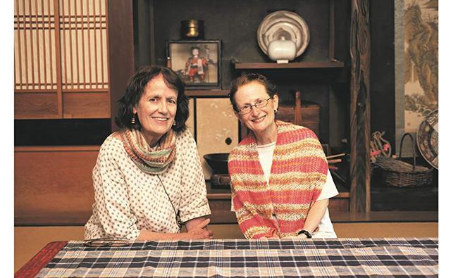画像: しあわせを編む魔法の毛糸 (天然生活の本) | 梅村 マルティナ | Amazon