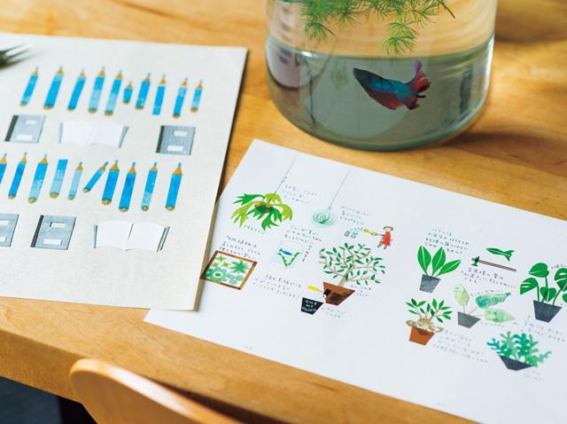 画像: 文房具や植木など、身近なアイテムを水彩で描き、色紙をコラージュしてニュアンスをつけた、堀川さんのイラスト
