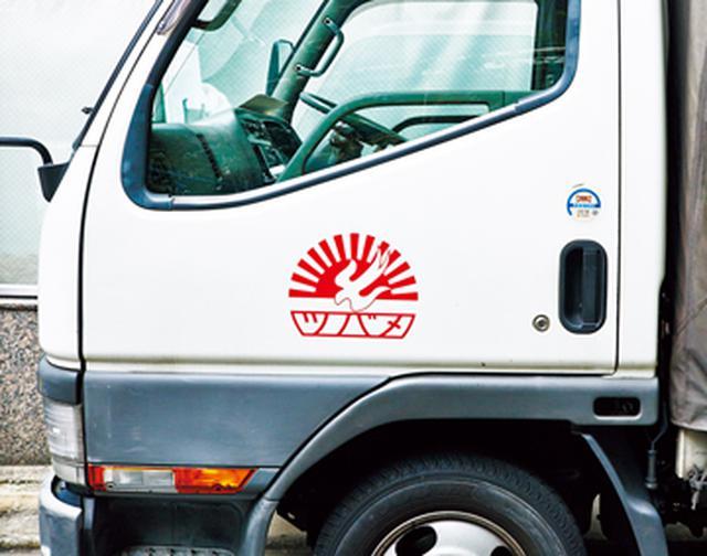画像: 紙やノートを運搬するトラック。赤いツバメのロゴがトレードマークに。