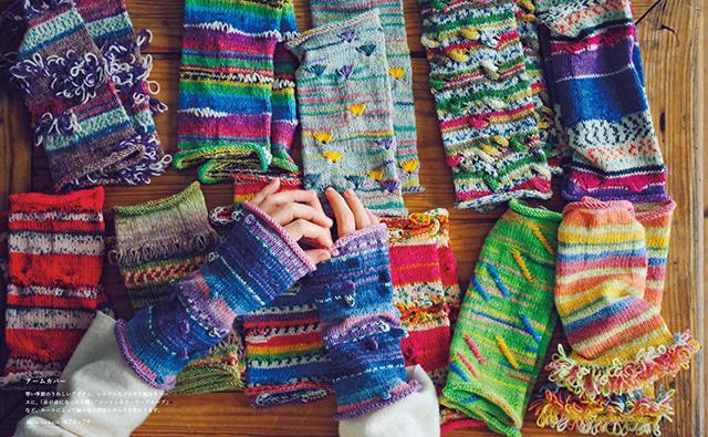 画像: レリーフ編み (天然生活の本) | 梅村 マルティナ |本 | 通販 | Amazon