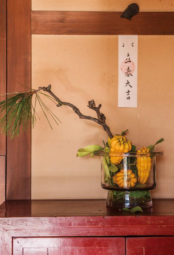 画像5: 正月を迎える|横山タカ子 信州四季暮らし