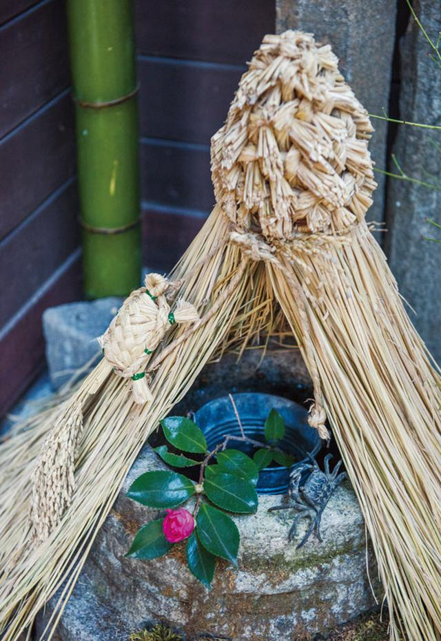 画像2: 正月を迎える|横山タカ子 信州四季暮らし