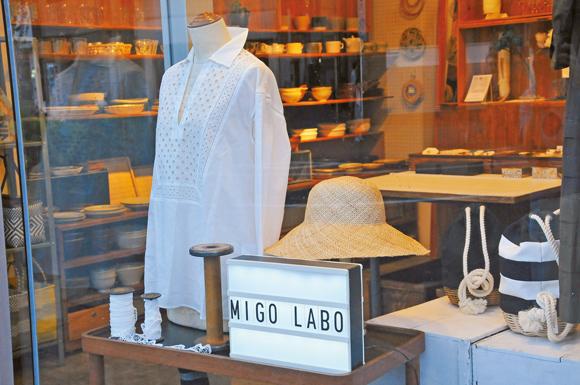画像2: [東京]1/11(土)~20(月)あたたまる展 MIGO LABO