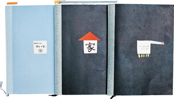 画像: オリジナルのノートをテーマ別に ノートは「倉敷意匠」とコラボレーションでつくった糸綴じ製本のもの。写真は以前のもの。現在は新しいバージョンが発売中
