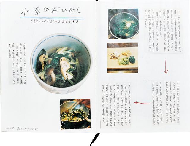 画像: 写真を切り貼りしても新鮮に 雑誌のレシピを写真とともに、そのまま切り貼りしたものも面白い。レシピは、わかりやすいように矢印を描き足して