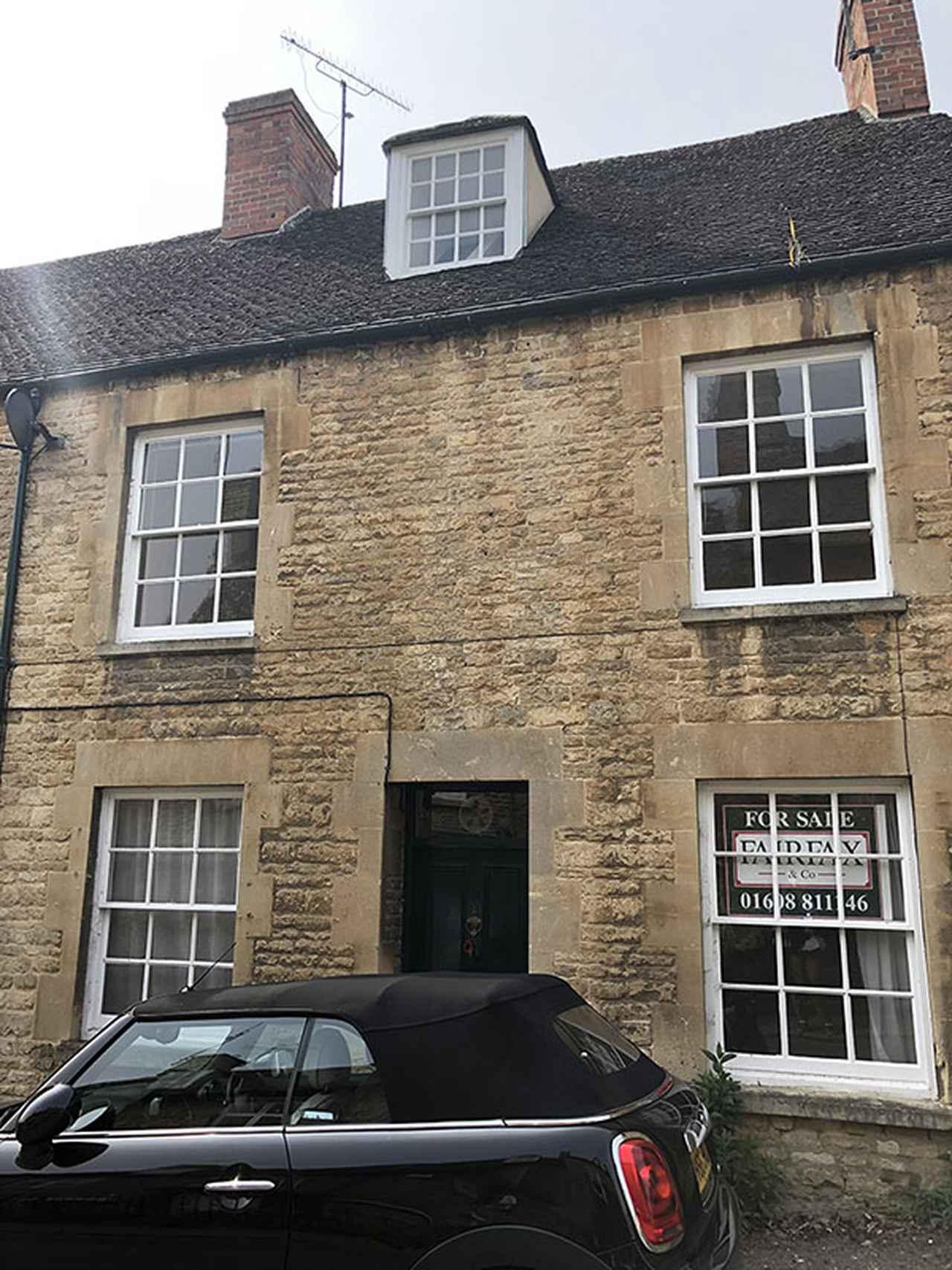 画像: 売り出し中の築170年の我が家。決してよいとはいえない状態でしたが、そのボロボロ感がたまりませんでした