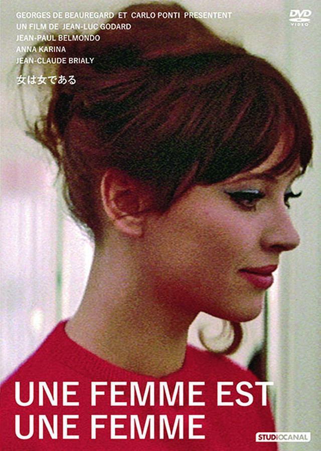 画像: 『女は女である』1961年 フランス・イタリア 監督:ジャン=リュック・ゴダール 紀伊國屋書店 ※発売元:シネマクガフィン DVD 4,800円、Blu-ray 8,600円 ©1961 STUDIOCANAL - Euro International Films S.p.A.