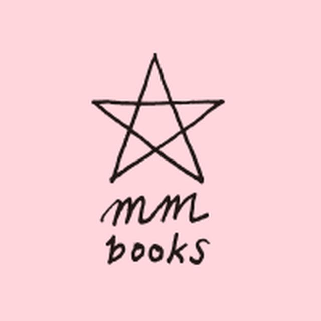 画像: mm books