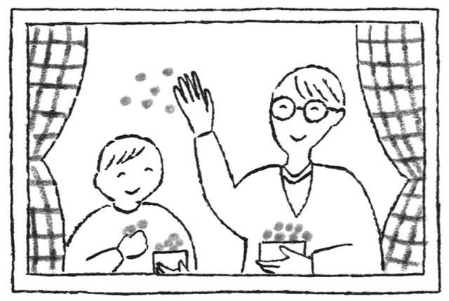 画像: 1 家族のコミュニケーションが生まれます