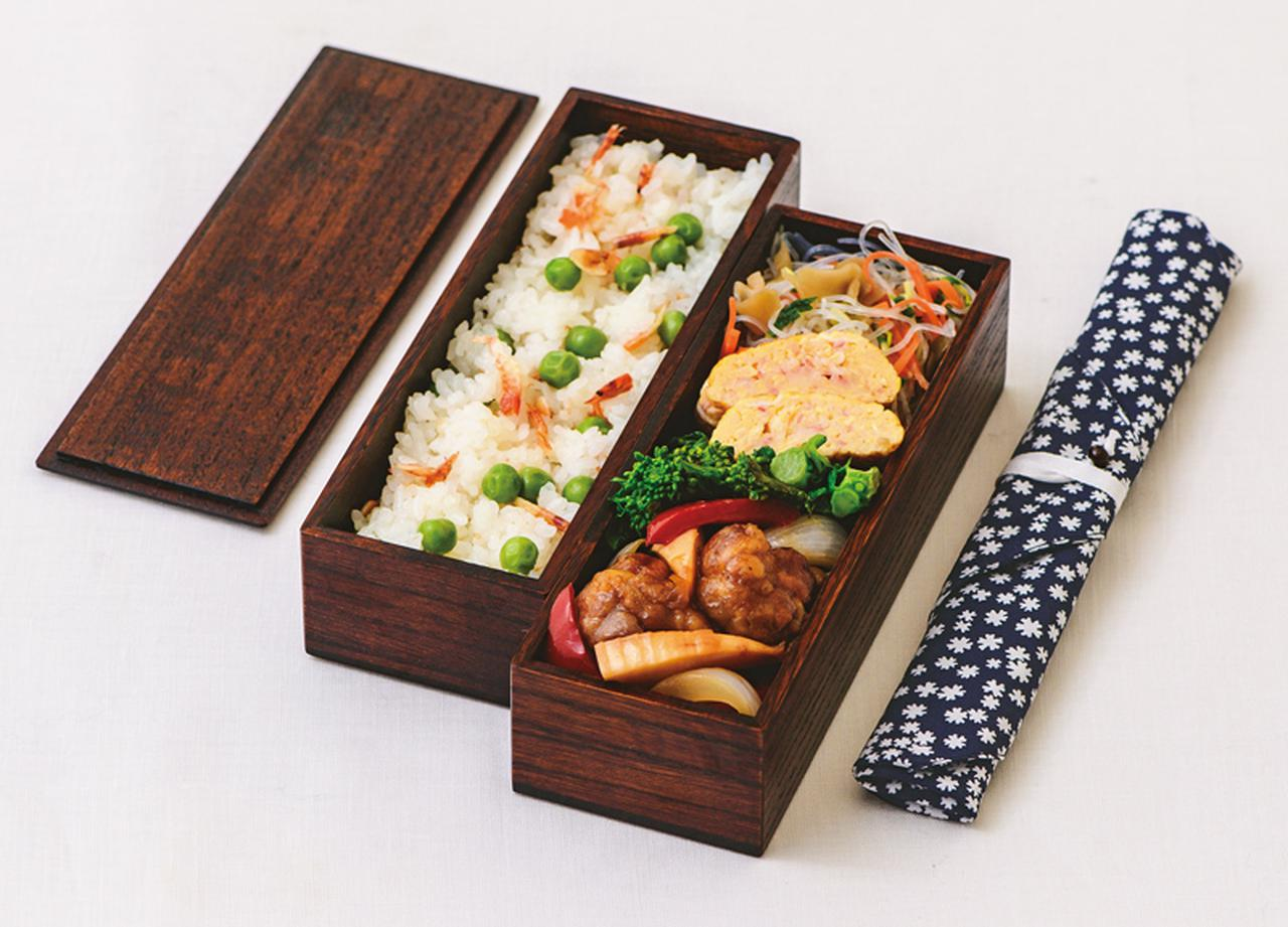 画像: 『天然生活』オリジナル お弁当箱 & 箸袋 を限定販売!