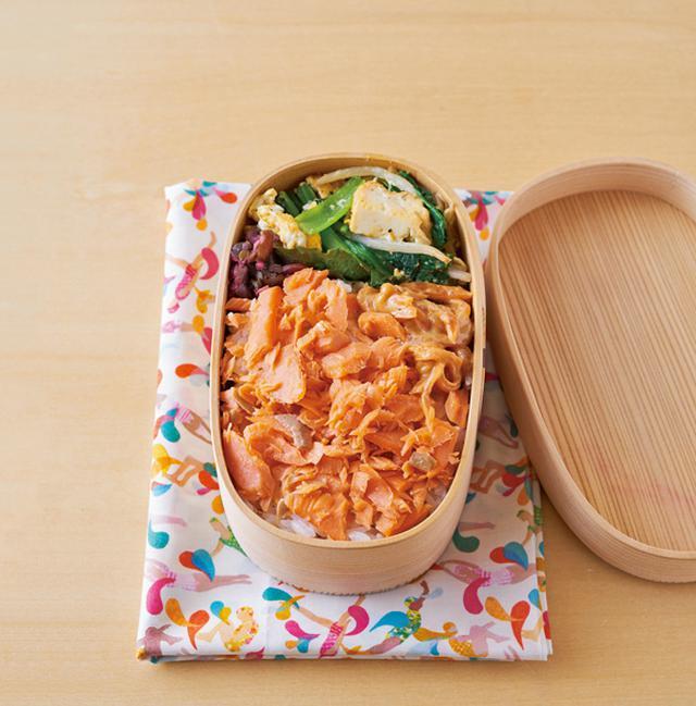 画像1: 瀬尾幸子 さん、 かもめ食堂 段取り上手の1週間のお弁当