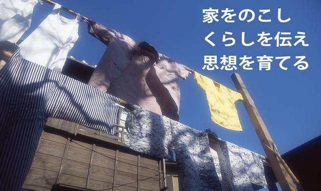 画像: 昭和のくらし博物館 トップページ