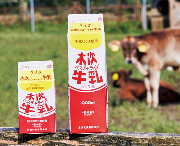 画像: 酪農を核とした有機農業の始まり