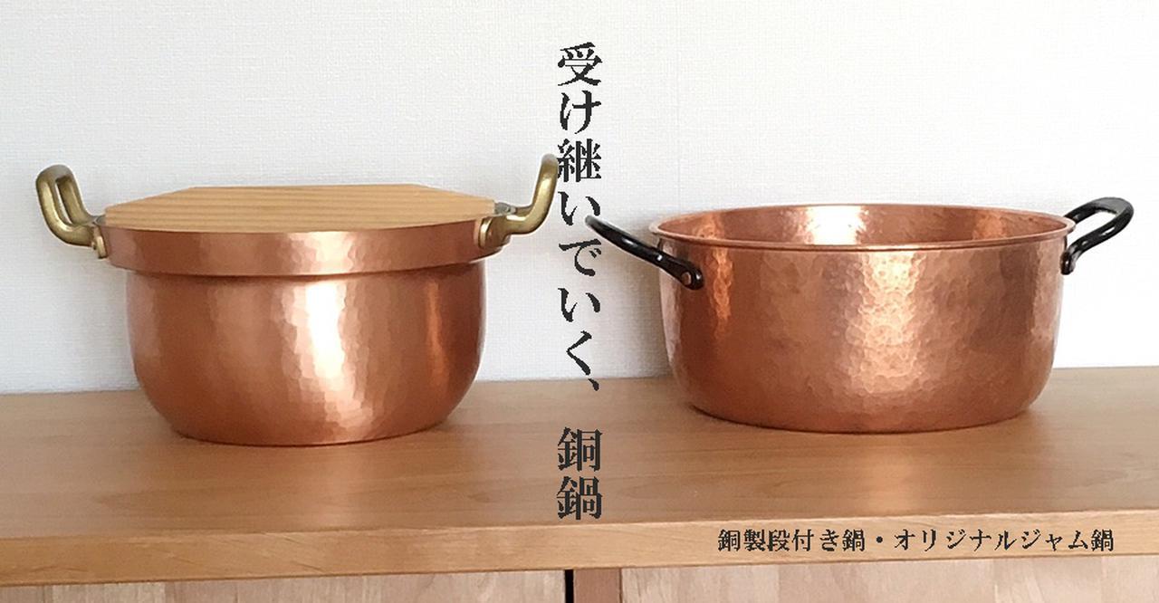 画像: おすすめの台所道具のお店|キッチンパラダイス