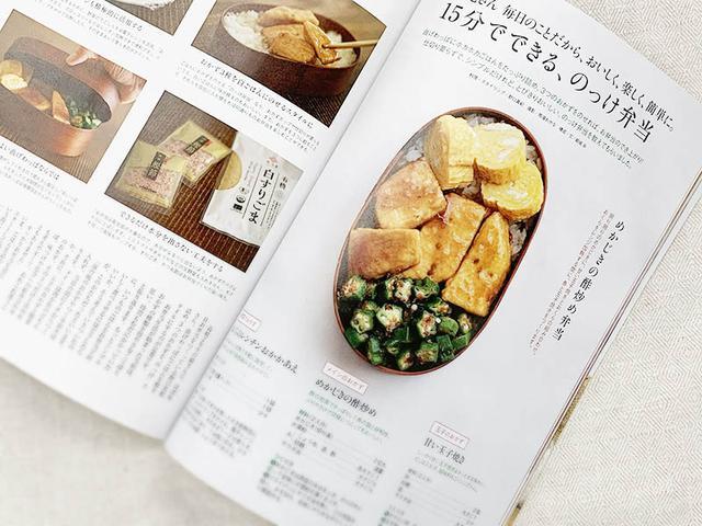 画像: 野口さんの記事「15分でできる、のっけ弁当」