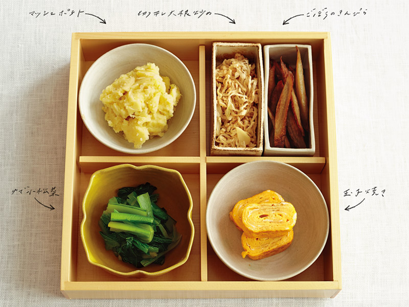 画像: お弁当の「ごぼうのきんぴら」基本レシピと4つのアレンジ お弁当の脇役おかず