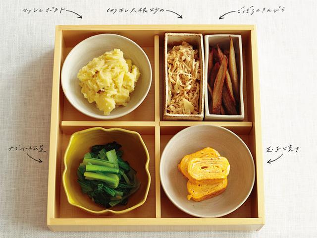 画像: お弁当の「ゆで小松菜」基本レシピと4つのアレンジ|お弁当の脇役おかず