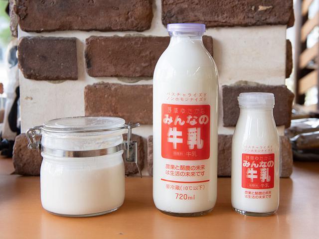 画像: 「みんなの牛乳」はお店でも販売。保存ビンの中の白い液体が、自家培養のミルク酵母