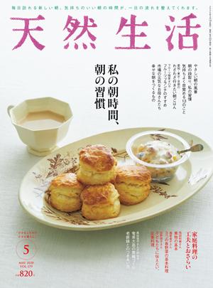 画像: 奄美大島に「泥染め」の工房を訪ねて foodremedies 長田佳子さんが体験する、古代天然染色の世界