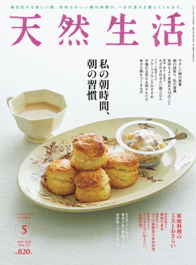 画像: 奄美大島に「泥染め」の工房を訪ねて|foodremedies 長田佳子さんが体験する、古代天然染色の世界