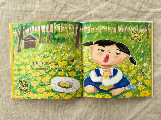 画像: たんぽぽの花畑にしゃがみこみ、お花摘み。暖かな日差しとのんびりした空気が伝わってきます