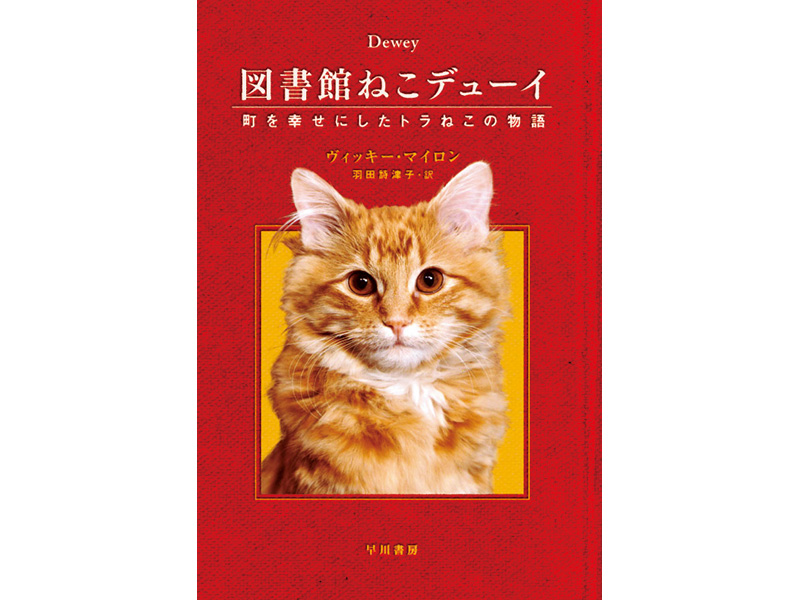 画像2: 唸って、感じ入る、食わず嫌いにも読んでほしい海外文学3選