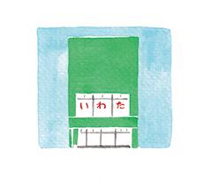 画像4: 本屋のおじさんもうれしい、「これは!」と思う3冊