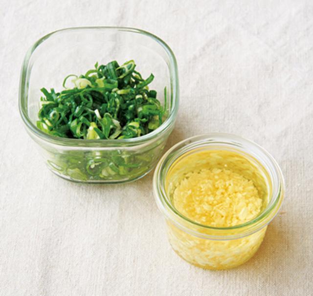 画像1: ねぎとにんにくが余ったら 塩ねぎとにんにくオイル