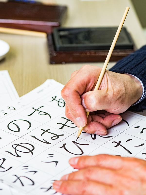 画像: 夏目漱石の『こころ』を読んでつくった仮名文字