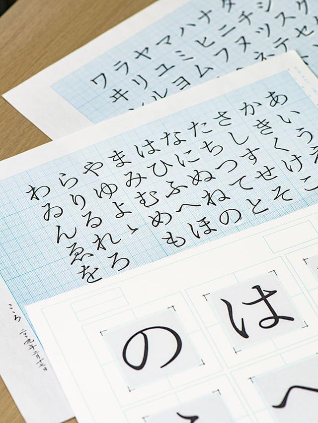 画像: 夏目漱石の小説『こころ』をイメージしてつくった書体の手描き原稿