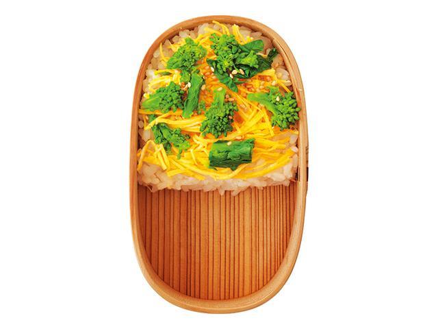 画像: 錦糸玉子と菜の花のちらしごはん