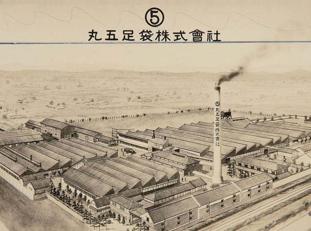 """画像: 丸五は創立100年を誇る老舗。""""のこぎり屋根""""の工場は今も創立当時のまま"""