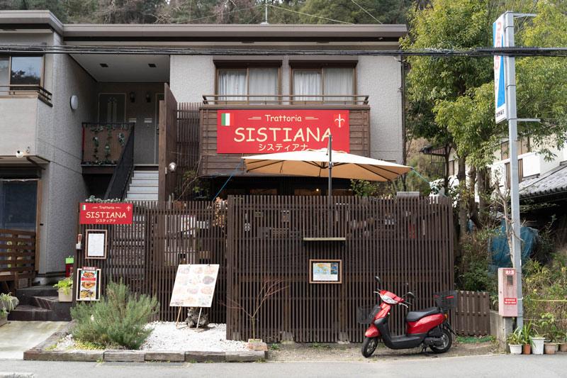 画像: 北鎌倉にイタリアの北部の港町・トリエステの家庭料理を提供する「トラットリア・システィアナ」がオープン。