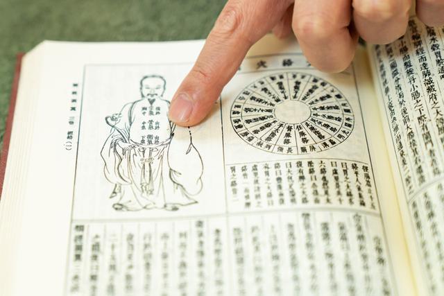 """画像: 「東洋医学では、""""腎""""のなかに、生命の源である元気が入っていると考えられています」(瀬戸先生)"""