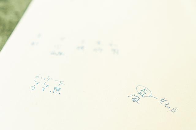 画像: おまもりルーム | 心とからだを整える。 第三回 美肌はお灸でつくられる 「源保堂鍼灸院」(東京・表参道) 大段まちこ×井尾淳子