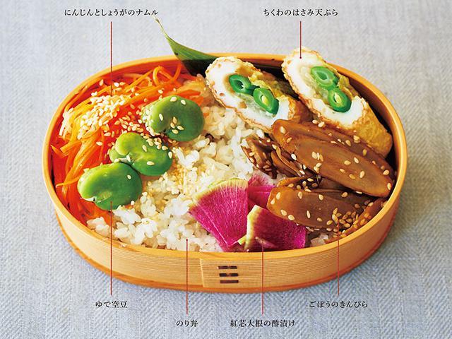 画像: のり弁のレシピ