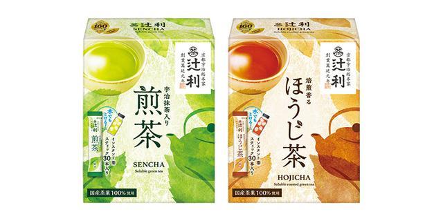 画像: F 辻利 「宇治抹茶入り煎茶」&「焙煎香るほうじ茶」(各30本入) 5名