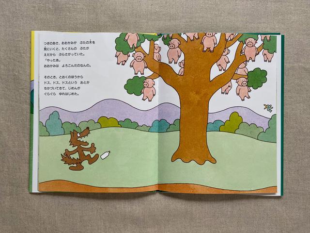 画像: たわわに実ったぶたたち。木がちいさいときは、どんな姿だったのでしょうね。ちいさいぶた?