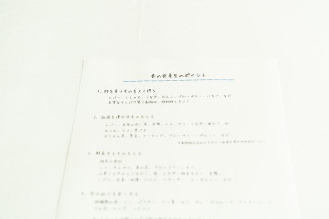 画像: 薬膳部では、定期的に「薬膳おやつ会」が開かれています。佳子先生の手作りによる、薬膳おやつをいただきながらのお話会です(次回開催は未定)。