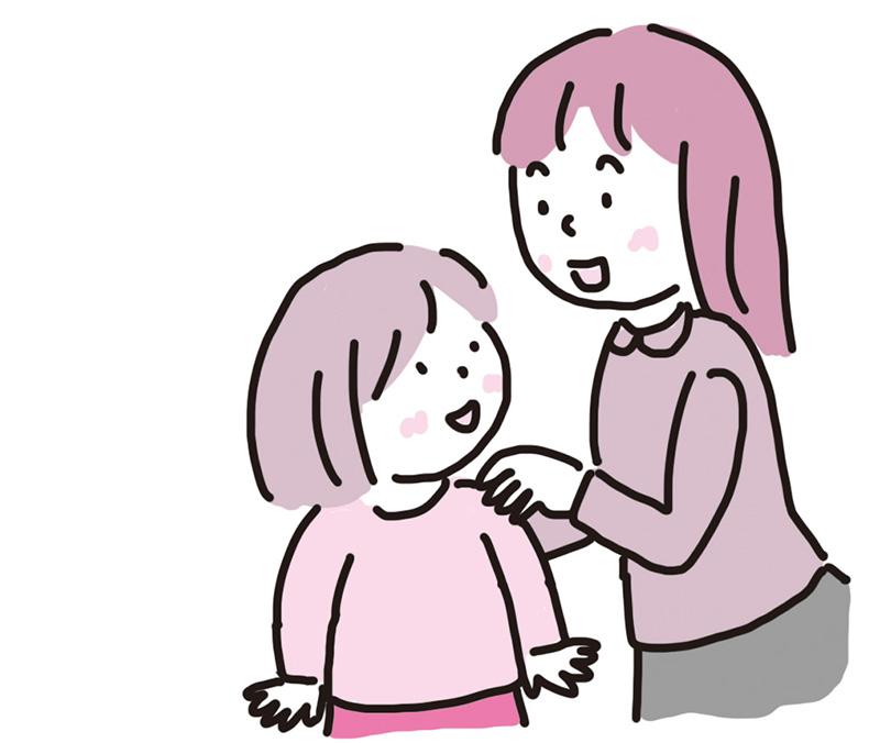 画像: 子どもとじっくりかかわることが大切